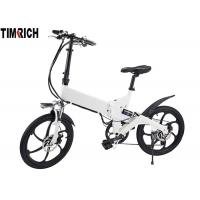 Buy cheap TM-KV-2001   20 Inch Pedal Assist Electric Bike , Electric Push Bike Max Load 200KG With Front LED Light from wholesalers