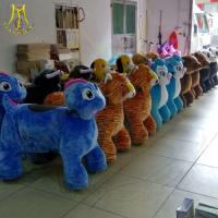 Buy cheap Hansel coin operated machine business children's ride amusement park ride on animals moving bull riding toys for kids from wholesalers