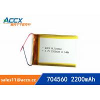 Buy cheap 3.7V 2200mAh lithium polymer battery 704560 pl704560 rechargeable li-ion batteries with high quality from wholesalers