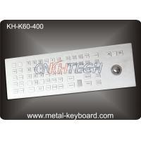 Custom Rugged Industrial Kiosk Keyboard with Trackball 60 Keys Water Resistant