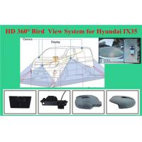 Buy cheap 4 Channels DVR Car Rearview Camera System With 360 Degree View , Suitable for Hyundai IX35 product