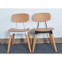 Buy cheap Steel Frame Modern Hotel Dining Room Chairs , Wood Leg Without Cushion from wholesalers