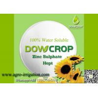Buy cheap DOWCROP HIGH QUALITY 100% WATER SOLUBLE HEPT SULPHATE ZINC 21% WHITE CRYSTAL MICRO NUTRIENTS FERTILIZER from wholesalers