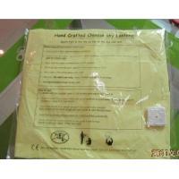 Buy cheap flying glow lantern, fire lanterns, big sky lantern, square shape sky lantern from wholesalers