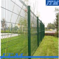 Buy cheap 4x4 Welded wire mesh fence with good quality from wholesalers