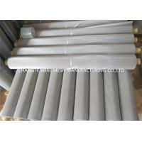Buy cheap Chemical Industry Stainless Steel Wire Cloth Excellent Heat Resistant from wholesalers