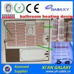 Buy cheap 150w Heating Floor Bathroom Heating Mat from wholesalers