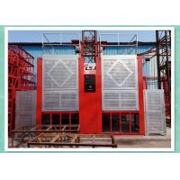Buy cheap Construction Material Lifting Hoist Builders Lift For Vertical Material Transportaion from wholesalers