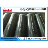 Buy cheap Bw Ends Powder Coated 6 Inch Steel Pipe , ASTM A106 3lpe Coated Pipes from wholesalers