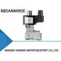Buy cheap Fast Acting Diesel / Fuel Solenoid Valve 12 Volt 24 Volt P9 ISO9001 Certification from wholesalers
