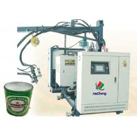 Buy cheap OEM / ODM Multi Functional PU Foaming Machine with Cycloamylene Agent from wholesalers