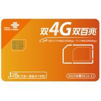 SAS Certified  Telecom SIM Card with OTA LTE Advanced JAVA for GSM and CDMA network