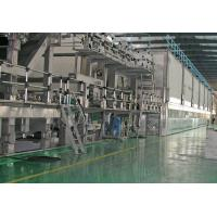 Buy cheap Napking Paper Making Machine from wholesalers