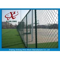 Buy cheap Diamond Wire Mesh Fence Chain Link Fence For Outdoor Playground 50 * 50mm from wholesalers