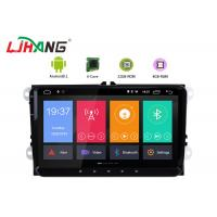 Buy cheap 9 Inch Touch Screen Volkswagen DVD Player With MP3 MP4 MP5 Radio / Stereo from wholesalers