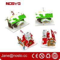 Buy cheap 3D Puzzle Christmas Ornament | Snack and Confectionery Premium Toy from wholesalers