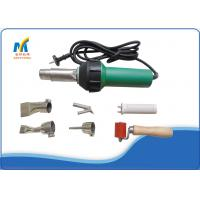 Buy cheap Portable Heat Gun For PVC Banner Welding Machines 2600 Pa Air Pressure CE 1600W from wholesalers
