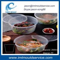 Plastic fish bowls quality plastic fish bowls for sale for Large plastic fish bowl