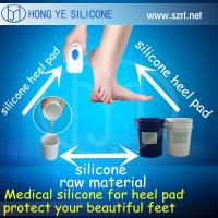 Buy cheap silicone rubber for insole making from wholesalers
