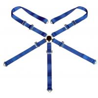 Buy cheap 3 5 Point Racing Safety Belts With Polyester Webbing + Steel Buckle from wholesalers