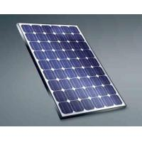 Buy cheap 15w solar panel kits for home use from wholesalers