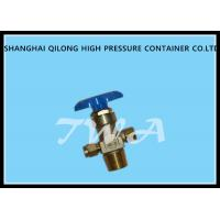 Buy cheap Brass oxygen cylinder valves,pressure reducing valves QF-5,QF-5A,GB8335 PZ27.8 ,connected by thread GB8335 PZ27.8 from wholesalers
