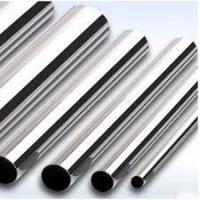Buy cheap Mechanical Structural Metal Pipe , Stainless Steel Seamless Pipe Galvanized from wholesalers