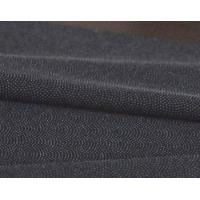 Buy cheap 100% Polyester  Interlining Fabric from wholesalers