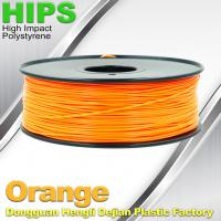 Buy cheap HIPS 3D Printer Filament 1.75 / 3.0mm  , Material for 3d printing Markerbot , RepRap from wholesalers