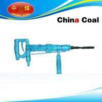 Buy cheap Pneumatic Percussion Drill from wholesalers