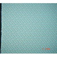 Buy cheap polyester dryer fabrics from wholesalers