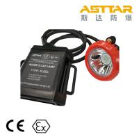 Buy cheap Asttar brand explosion-proof led miner cap lamp KL6Ex for underground lighting with ATEX certificate from wholesalers