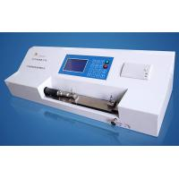 Buy cheap Plastic Flim Automatic Tissue Paper Testing Instruments , Horizontal Tensile Testing Machine from wholesalers
