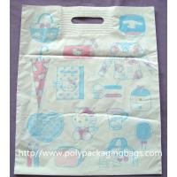 Buy cheap Promotional Printed Patch Handle Carrier Bags With Reinforcement from wholesalers