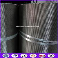 Buy cheap China 260X40 mesh 150mm Automatic Continous Belt Screen Filter Mesh with Fine filtration from wholesalers