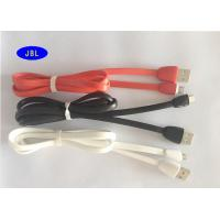 Buy cheap 1 Meter 2.4A Micro USB TPE Jacket Sync Charging Data Cable Orange , Yellow , Red product