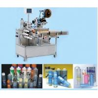 Buy cheap All kinds of Round Bottle Labeling Machine , Automatic Label Applicator Machine with coding machine from wholesalers