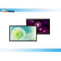 Buy cheap High Brightness 42 Inch Wide Screen Advertising LCD Screens for CCTV Monitor from wholesalers