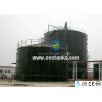 Buy cheap Aluminum dome roof storage tanks , chemical holding tanks dark green from wholesalers