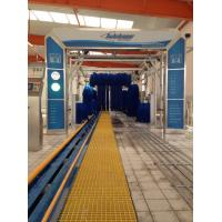 Buy cheap Autobase Hydraulic Tunnel Car Washing System High Accuracy Security from wholesalers