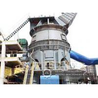 Buy cheap ISO approve vertical grinding mill, vertical roller mill for cement from wholesalers