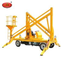 Buy cheap Industrial equipment high-altitude working vehicle with aerial task from wholesalers