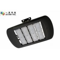 Buy cheap 7200Lm IP65 Waterproof 200W High Power Canopy Led Lights 2 PCS Module , CE Approvals from wholesalers