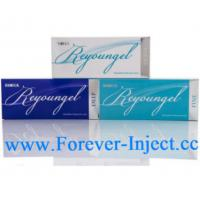 Buy cheap Reyoungel Fine, Dermal fillers : Macrolane, Juvederm, Belotero, Forever-Inject.cc from wholesalers