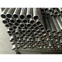 Buy cheap GB/T8162 Q235 Q345 Q195 Carbon Seamless Steel Pipe For Fluid Tube from wholesalers