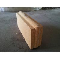 Buy cheap Thermal Insulating Fire Clay Bricks Refractory Heat Resistant OEM ODM from wholesalers