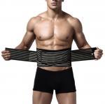 Buy cheap Adjustable Waist Trimmer Belt ,Waist Slimmer For Men & Women / Stomach Body Wrap from wholesalers