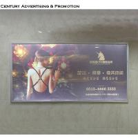 Buy cheap Indoor advertising led light box from wholesalers