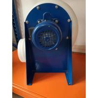 Buy cheap Lab Ventilation Centrifugal Blower PE Fuming Exhaust Fan for Laboratory Fume Hood Use from wholesalers