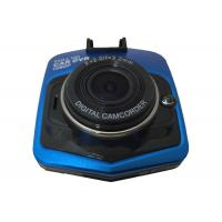 Buy cheap Motion Activated HDMI 30fps Car DVR Recorder Auto Full HD 1080P Camcorder from wholesalers